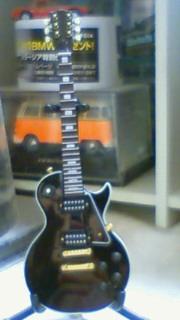 my guitar?