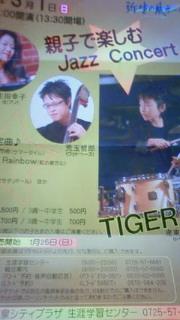 Jazz Concert♪