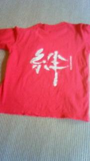 絆Tシャツ